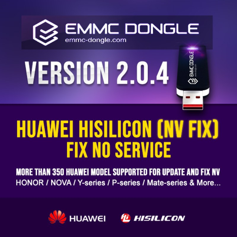 EMMC Dongle News on Version V 2 0 4 | Phoneparts